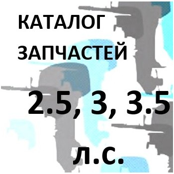 PP3,5A
