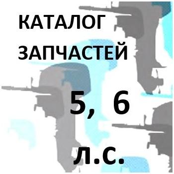 PP5A / PP6A