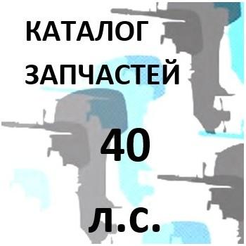 PP40A