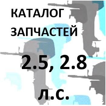 FPP2,8A