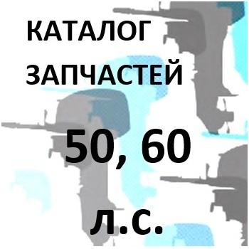FPP50 / FPP60